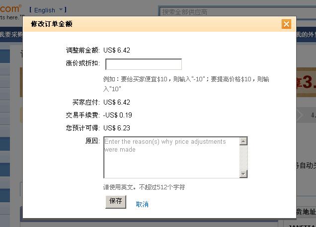 buyerorder01