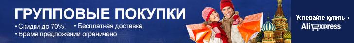 T19yyNFxNaXXXG_RZI-728-90
