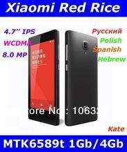 алиэкспресс телефоны со склада в России