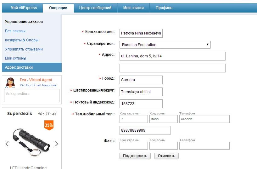 Хабаровский аэропорт заказ билетов