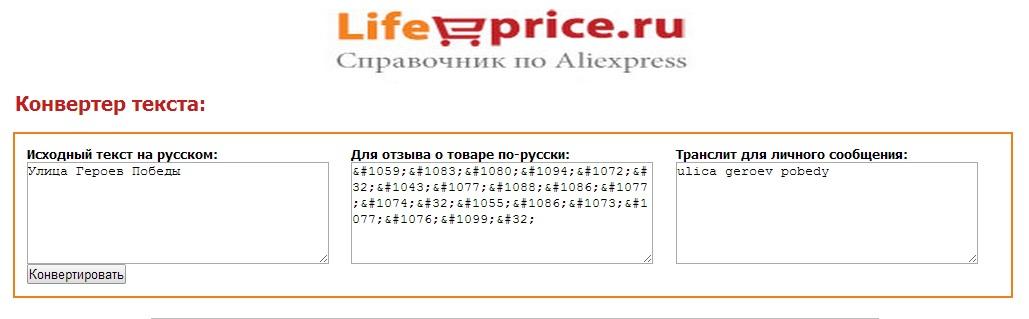 Код города для заказа на алиэкспресс