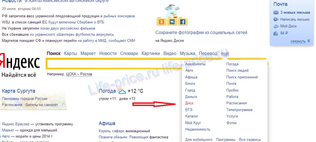 яв [HDTV (720)]