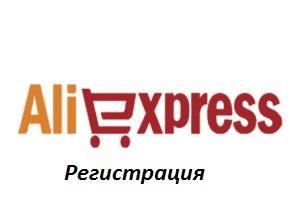 Первый российский канал последние новости