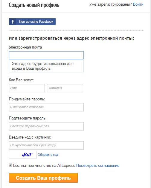 регистрация кпк пошаговая инструкция - фото 6