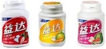 Бесплатная-доставка-7-шт-лот-китайский-закуски-жевательная-резинка-с-сахаром-Китайская-еда-paopaotang-Милый-закуски.jpg_220x220