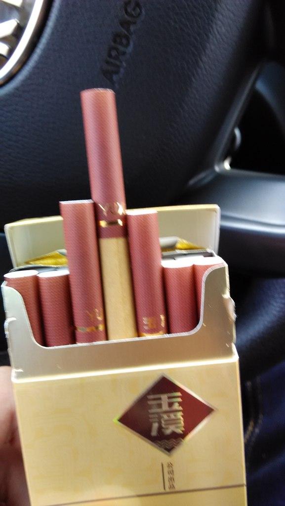съедобные сигареты купить