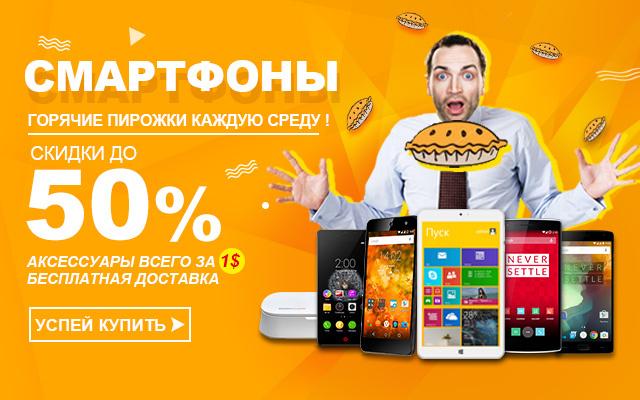 горячие пирожки jd.ru