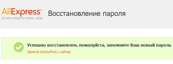 dyukan-1
