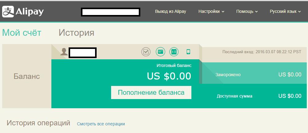 zamena-karty-alfa-bank