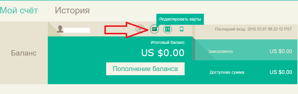 zamena-karty-alfa-bank-2