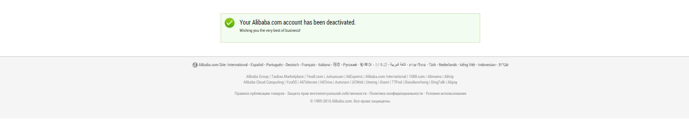 аккаунт удален