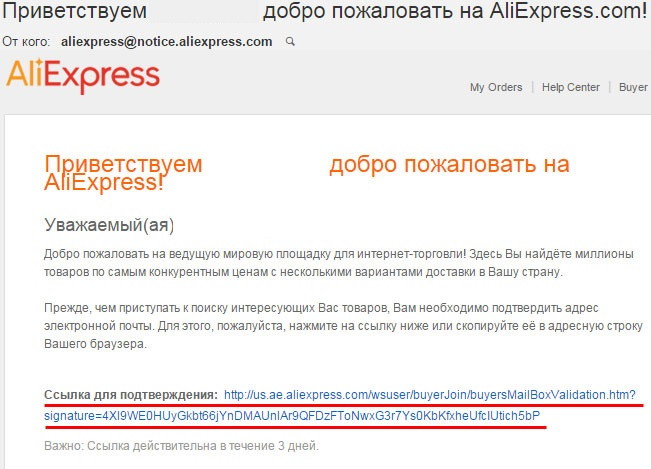 mail-aliexpress